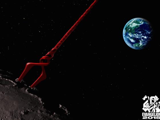ロンギヌスの槍を月に刺すプロジェクト