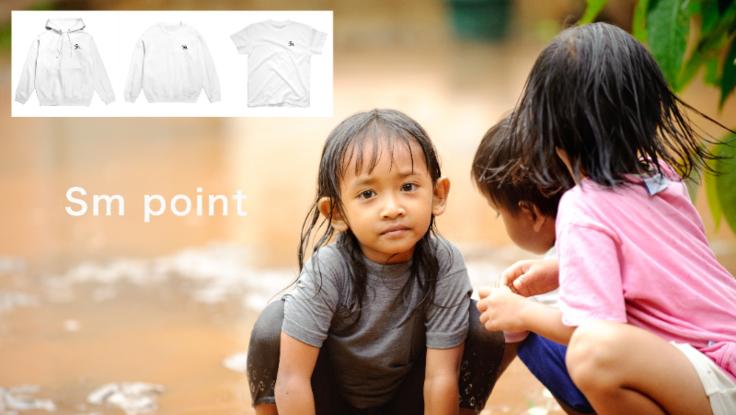 貧しい国への寄付やボランティア活動を目的としたブランドの開設