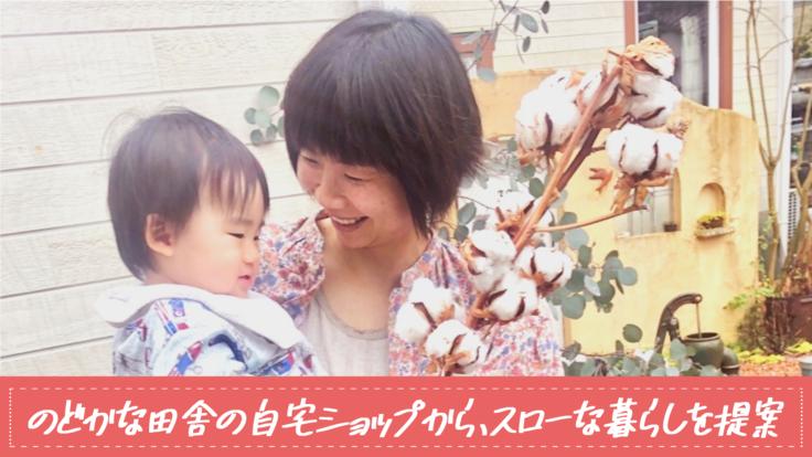 姫路市石倉ザッパの挑戦。みんなで集える木棉ハウスを作ろう!