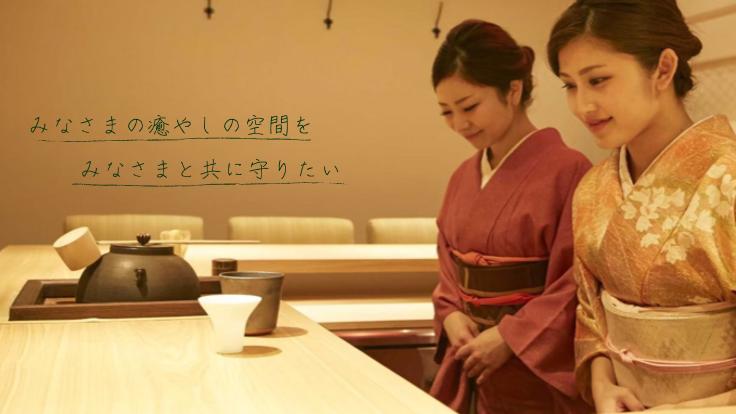 福岡市の着物バー「aya」をみなさまと共に守っていきたい