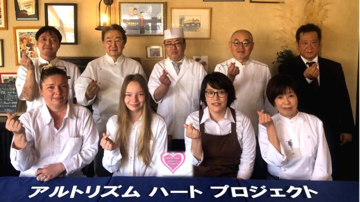 新型コロナウィルスと闘う飲食店と医療従事者支援プロジェクト