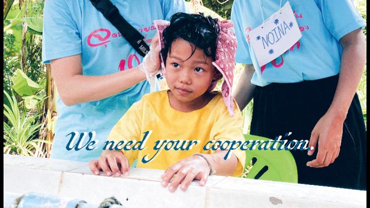 タイ貧困地域の子供達に安心できる寮を届けたい。