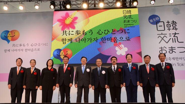 日韓を繋ぐ架け橋に。東京で記者・市民セミナー開催へ。