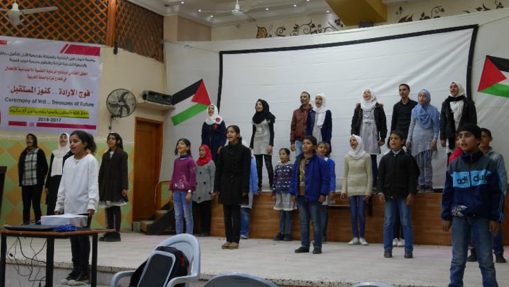 パレスチナ、ガザ地区に「心理社会的センター」を創設したい!