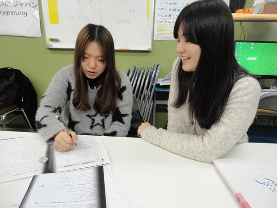 外国にルーツのある子どもたちが安心して学習できる教室を!
