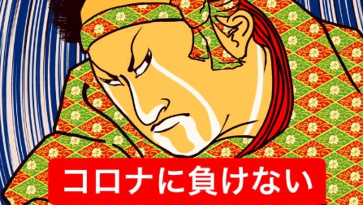 コロナ新時代にアートをプラス【デジタル展覧会のすゝめ】