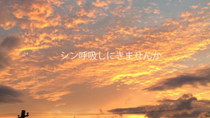 MASSHI Project クリプラ呼吸コンサート2020