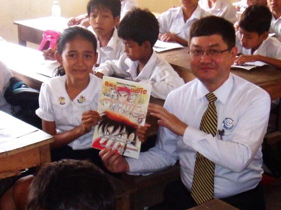 子供たちに夢を!カンボジア初の漫画家養成セミナーを開催したい