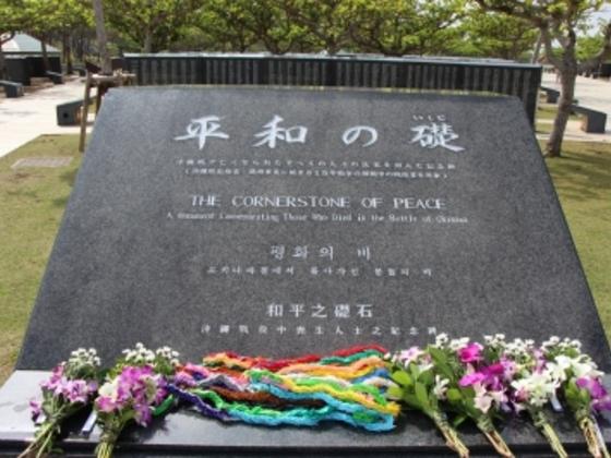 沖縄戦経験者の「生の声」を未来に繋ぐために取材をしたい!