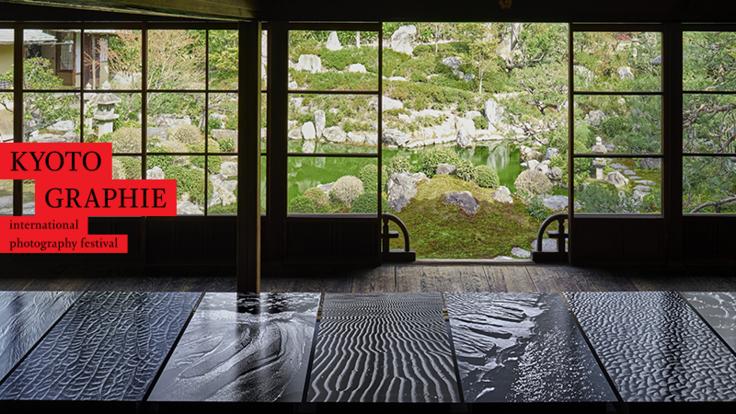 KYOTOGRAPHIE 京都国際写真祭|コロナを越え 存続のためご支援を