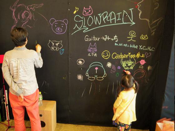 静岡市清水区で親子で楽しめるアートイベントを作ります!