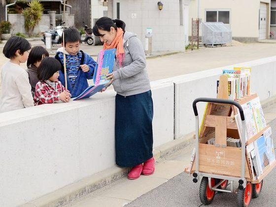 """瀬戸内海の小さな島""""男木島""""の図書館を本でいっぱいにしたい!"""