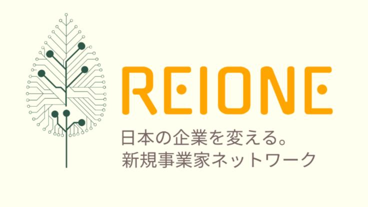 "DX/新規事業をやさしく支援・共創する""konekone"" - クラウドファンディング READYFOR (レディーフォー)"