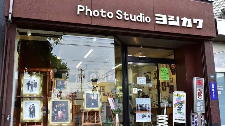 #親Photo ヨシカワ写真館が写真の力で家族の絆を繋ぎます