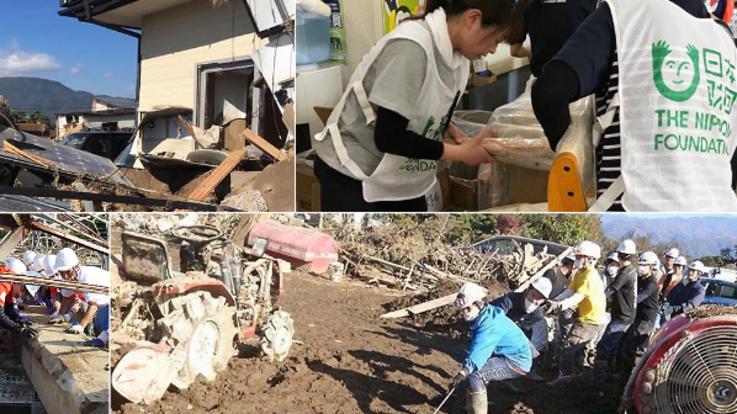 緊急災害復興支援プロジェクト