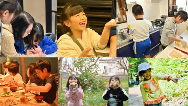 【コロナ禍】福島のこどもに「お弁当」の支援を!
