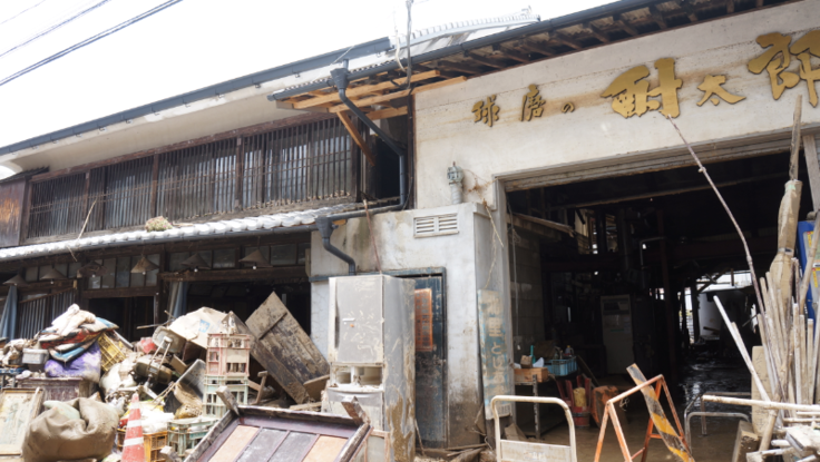 九州豪雨-人吉市-|今までの感謝も込めて渕田酒造場へ支援を。