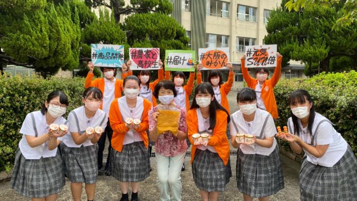 大阪の高校生とみかん農家の思いを込めたジェラートを販売したい
