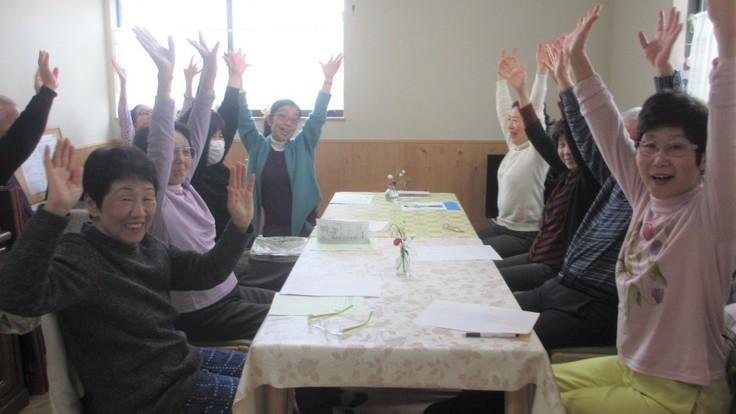 高齢者の居場所づくり・地域交流センターの運営と存続支援