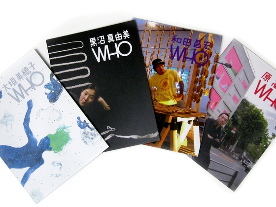 現代美術の作品を楽しむ手がかり満載の本「アートブックWHO」大垣美穂子号を発行します!