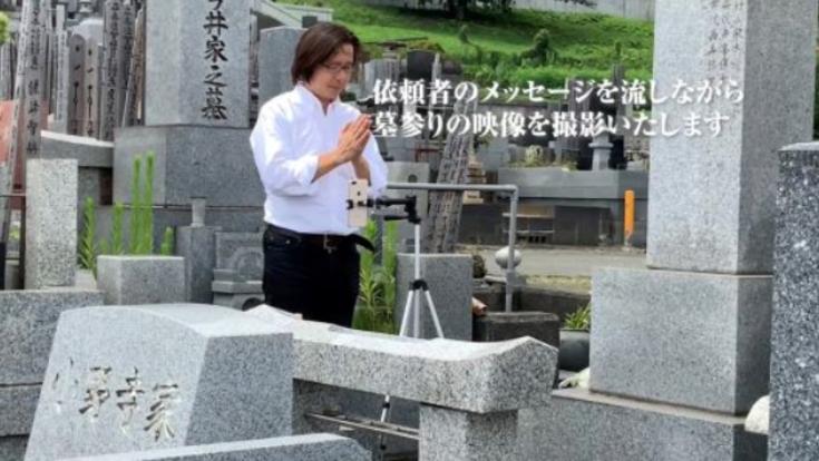神奈川県7大市営霊園におけるバーチャルお墓参りの無料体験