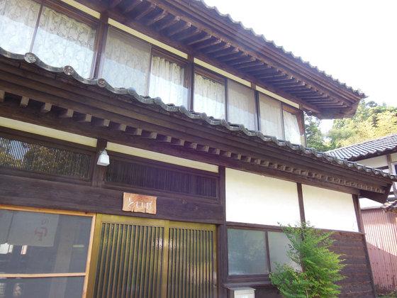 石川県能登町で山里とまちをつなぐ癒しの古民家宿を改修へ!