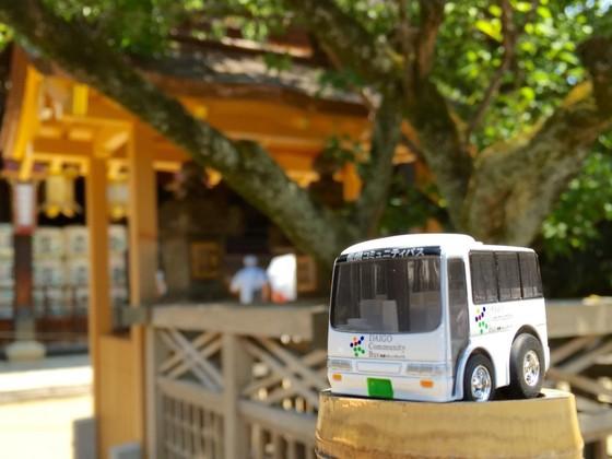 醍醐コミュニティバスのショップ運営を継続し、全国に広めたい!