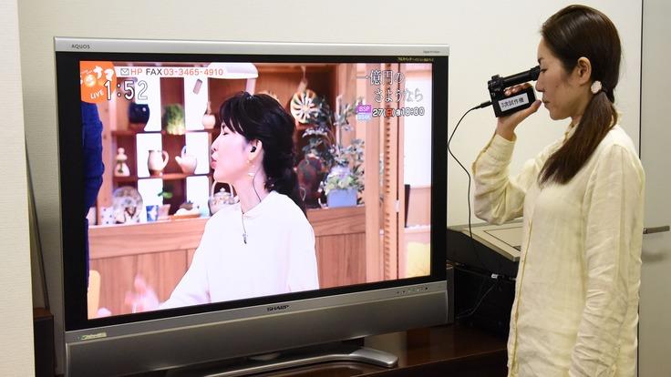視力の弱い方でもTVやスマホの画面が見られるファインダーの実用化へ