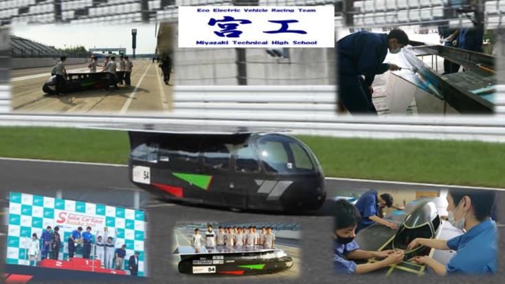 Team宮工(宮崎工)の挑戦! ソーラーカーレース鈴鹿ラストラン
