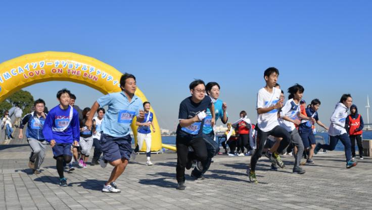 第23回横浜YMCAインターナショナル・チャリティーラン
