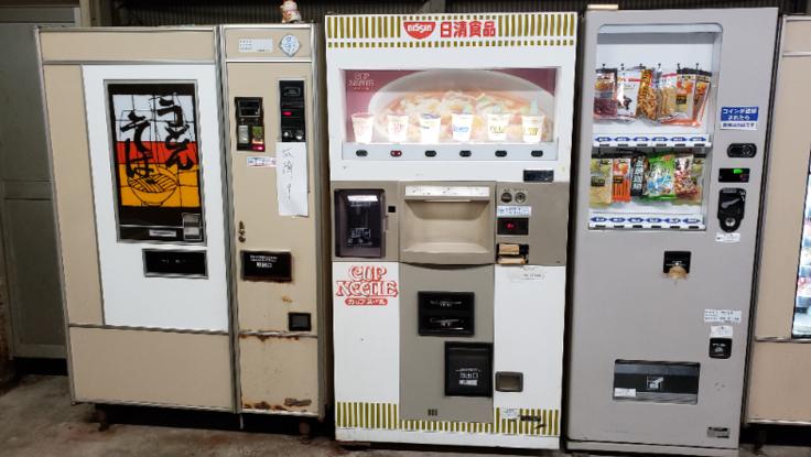 秋田 うどん 自販機