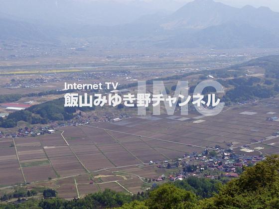 飯山の魅力を発信する動画ポータルサイトを開設したい!