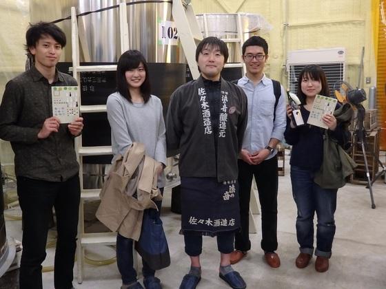大学生企画!東北の魅力を伝える「食と酒 東北祭り」を開催