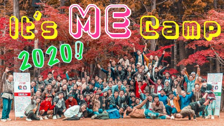 多文化キャンプで外国ルーツの若者をエンパワメントしたい!
