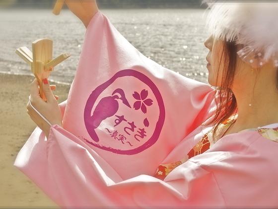 よさこい祭りで地域に活力と若者のネットワークつくりを!須崎よさこいプロジェクト!
