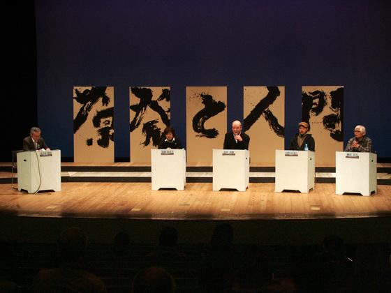 福島県会津から「原発と人間」について語り合うイベントを開催