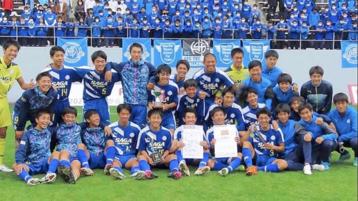 全国の舞台で翔け!佐賀東高校サッカー部応援プロジェクト!
