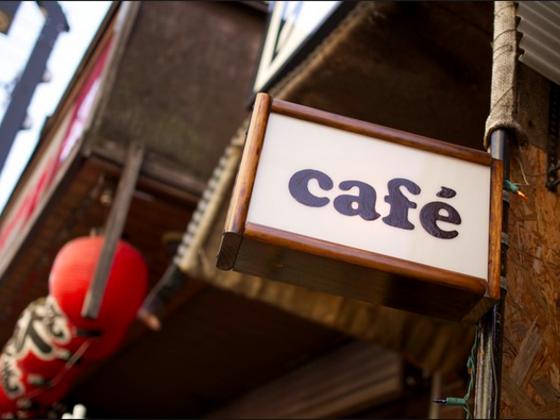 夢叶えるための参加型Cafeをつくりたい!