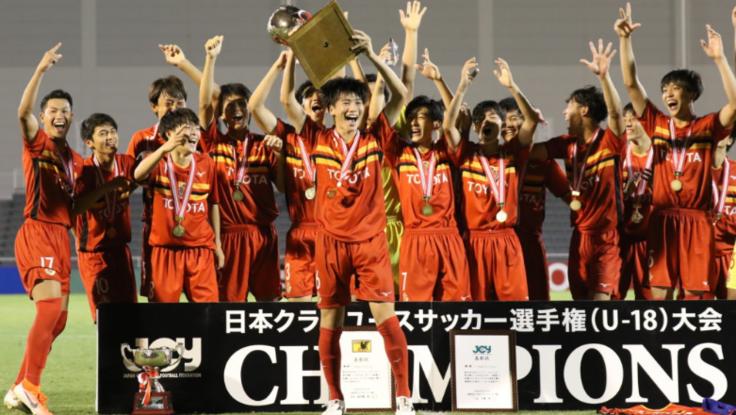 クラブチームのU-18年代日本一を決める大会を全試合ライブ配信!