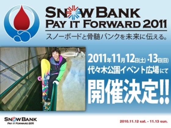 SNOWBANK PAY IT FORWARD 2011