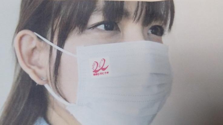 明日の命をつなぐためにも『がん検診に行こうシール』作成キャンペーン