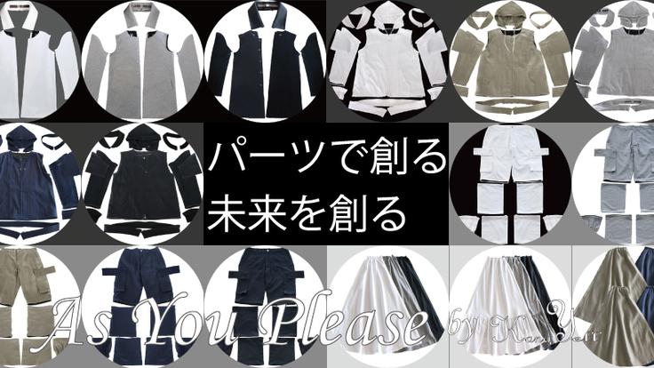 STOP過剰生産!減らして増やすリアルサステナブルファッション!