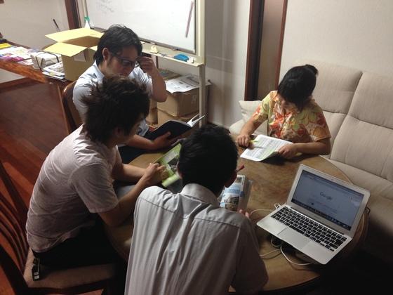 1家に1冊、沖縄県の近隣病院情報をまとめた便利帳を届けたい!