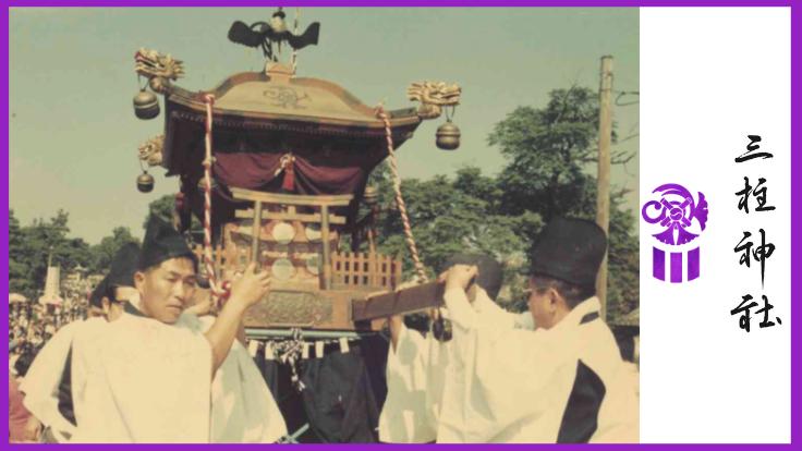 立花宗茂公再封400年。火災で焼失した御神輿が、いま蘇る|三柱神社