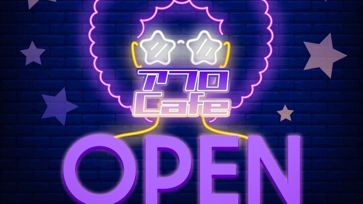アフロヘアーで山梨県大月市の魅力を発信『アフロCafe』オープン