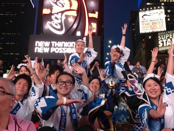 HIP NY Project 2013 ~世界の文化の中心NYで日本を叫ぶ踊る~