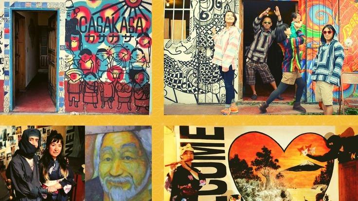 【メキシコの宿カサカサ】日本文化とアートで町と宿を盛り上げたい!
