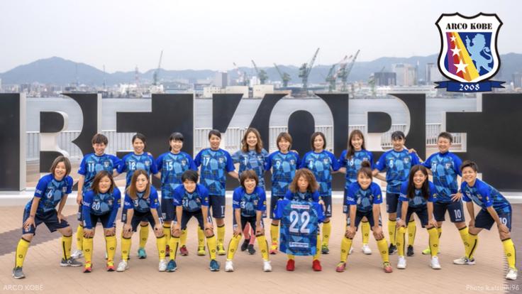 アルコ神戸最強への再挑戦。これからもフットサル界を盛り上げるために