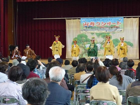 来春も山口の子どもたちと一緒に、伝統の二月会を盛り上げたい!