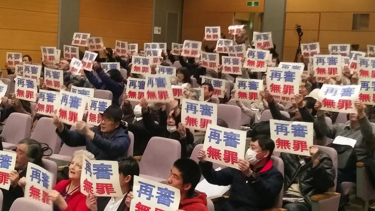 続・なくせ冤罪!冤罪について語り合うラジオ番組の継続を!